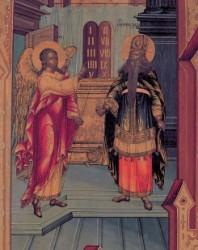 Zaccaria e L angelo Gabriele