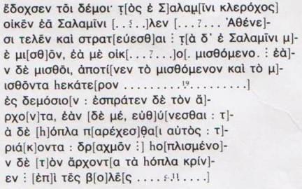 Decreto ateniese relativo a Salamina