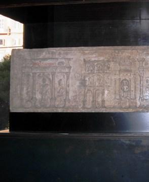 Rilievo monumento funerario degli Hatarii