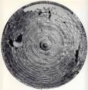 Scudo bronzeo della Tomba Regolini-Galassi