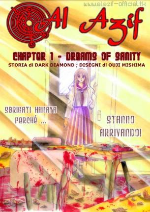 prime 4 pagine di questo stupendo manga
