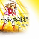 Anna Tatashima