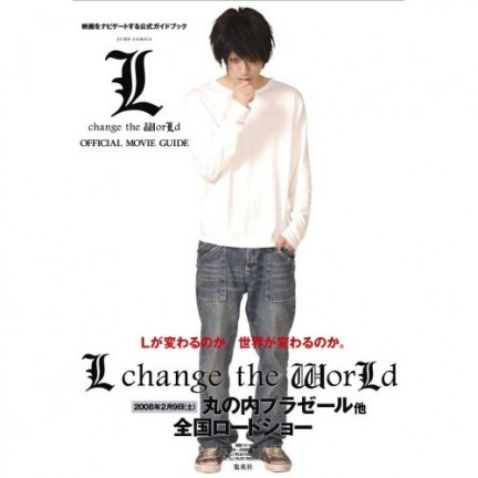 Death Note L Change the WorLd!