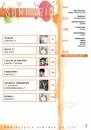 E' on-line Mangaijin 24