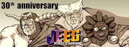 Jeeg Robot contro Il Grande Mazinga