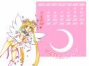 calendario manga sexy non sonohentai