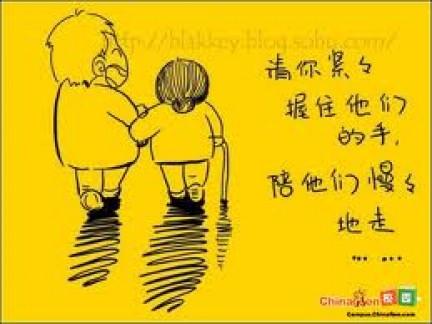 Pietà filiale in Cina, un obbligo morale