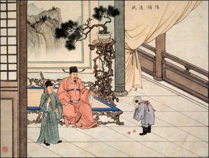 Una storia sulla pietà filiale in Cina