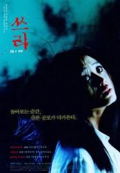 three film poster