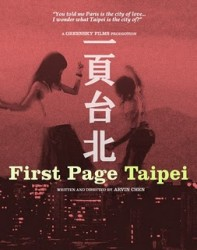 Au revoir Taipei