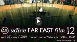 Far East Film 12