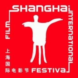 shanghai international film festival