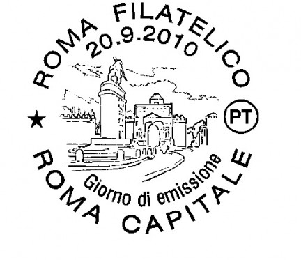 roma capitale annullo postale