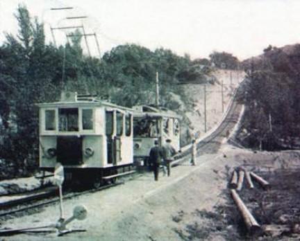 cartolina da collezione treno