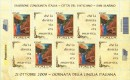 Il foglietto dell'emissione congiunta Italia San Marino Vaticano 2009