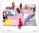 festival internazionale filatelia italia 2009
