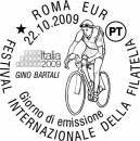 Il francobollo e l'annullo delle poste italiane dedicato a Gino Bartali