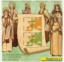 I francobolli emessi dalle poste italiane per i santi patroni d'Europa