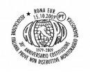 Il programma emissioni marcofile delle Poste Italiane