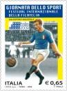 Il francobollo dedicato a Valentino Mazzola, il campione del Grande Torino