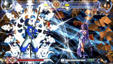 BlazBlue Calamity Trigger Playstation 3 Xbox 360 Recensione