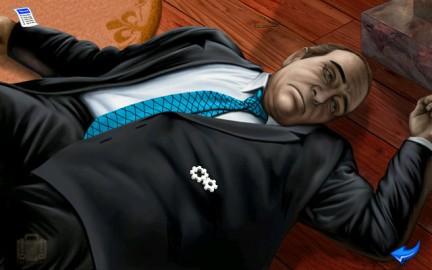Broken Sword Wii