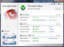 GData Antivirus 2011 Recensione