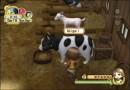 Harvest Moon L'Albero della Tranquillita' Nintendo Wii Recensione