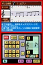 Jam with the Band Nintendo DS Recensione