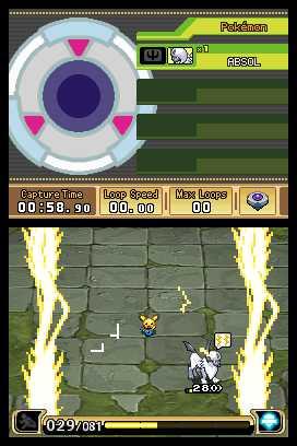 Pokemon Ranger Tracce di Luce Nintendo DS Recensione