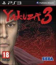 Yakuza 3 Playstation 3 Recensione