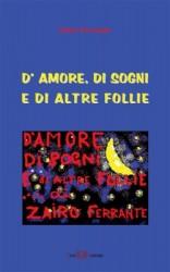 cover libro Zairo Ferrante