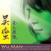 Copertina cd Immeasurable Light