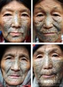 Donne Dulong dal volto tatuato