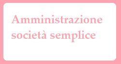 amministrazione società semplice