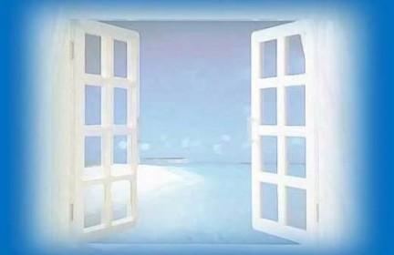 finestra sogni