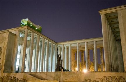 Parigi mus e d 39 art moderne for Ville super moderne