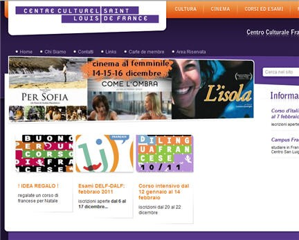 Centro culturale san Luigi di Francia, Ilaria Paganelli,Marina Spada, Costanza Quatriglio