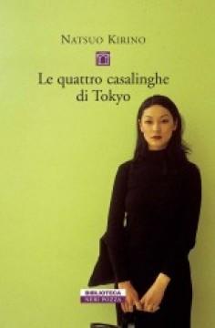 Natsuo Kirino, Le quattro casalinghe di Tokyo, copertina