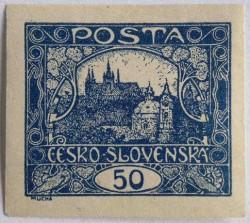 Francobollo 1918 Fondazione Repubblica Slava 28 ottobre