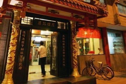 Guolizhuang , ristorante cinese