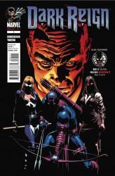 dark reign, deadpool, marvel comics anteprima