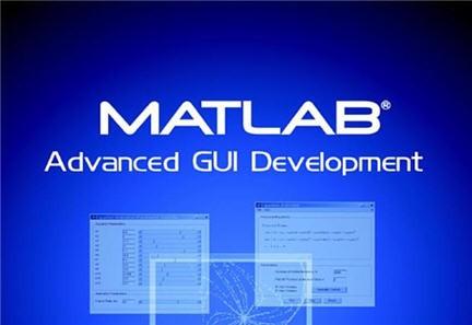 matlab drag and drop, matlab graphical user interface, matlab gui callback, the mathworks matlab