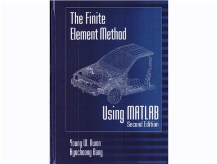 matlab  metodo degli elementi finiti ,matlab fem,dispense matlab,appunti matlab,libri matlab