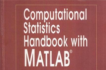 libri matlab,statistica con matlab,fondamenti di statistica,analisi dei dati con matlab