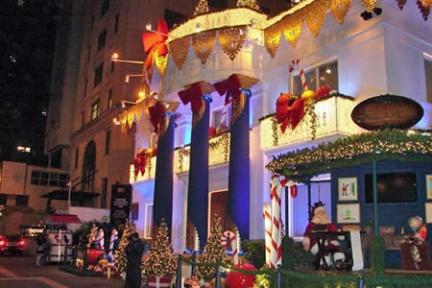 Natale di Luci a San Paolo, Brasile