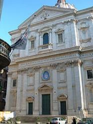 Facciata Chiesa di San Carlo ai Catinari