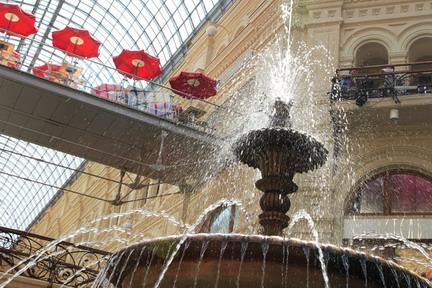 La fontana del Gum