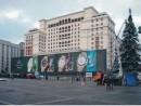 Distruzione del centro storico di Mosca Il nuovo Hotel Moskva