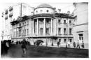 Distruzione del centro storico di Mosca Il vecchio Voyentorg